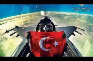 TÜRK Savunma Sanayi ve Silah Teknolojileri #4
