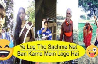 Net Ban Karne Ka Naya Hathiyar From#Tiktok#Vigo#Comedy#Funny With@SRF Desi Nakhre