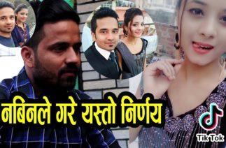 Nabin Poudel in Media after Simran Found / TikTok kanda