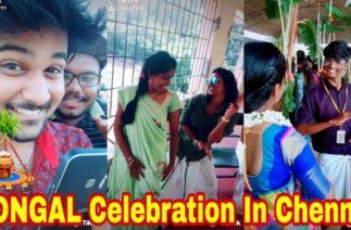 Tamil College Girls & Boys Pongal Celebration Tamil TikTok Videos