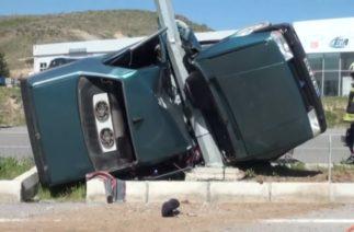 Yozgat'ta Feci Kaza! 2 Ölü, 1 Yaralı