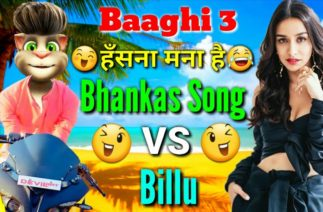 Bhankas VS Billu Comedy | Baaghi 3 | Bhankas New Song | Shraddha Kappor | Funny Call 2020