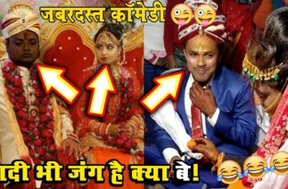 Funny special Dulha Dulhan Wedding Varmala Moments Special Marriage Videos