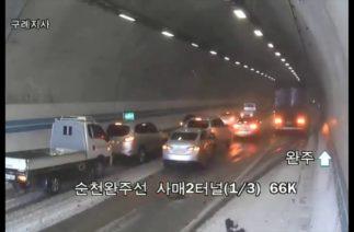 Kore'de 30 Aracın Çarpıştığı Fantastik Kaza – Yok Böyle Feci Bir Kaza!