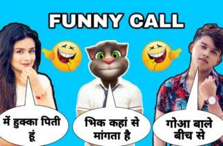 riyaz tik Tok Star song, yaari hai,avneet Kaur songs, tiktok star, Billu comedy