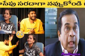 Anchor Shiva Laila Paru Funny Troll video | Telugu Trolls | T3