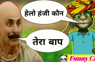 Bala Bala Song Akshay Kumar Vs billu Funny Call   Akshay Kumar New Song By Tom With Fun