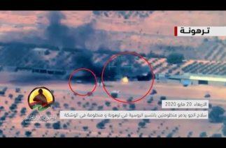SİHA'lar LİBYA'da 3 PANTSIR'i DAHA VURDU! – SİHA'ların BÜYÜK BAŞARISI! #BayraktarTB2