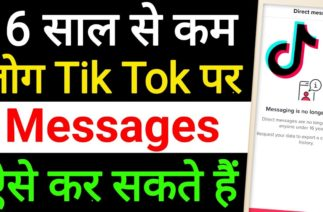 Tiktok Messaging Is No Longer Available | Under 16 Years Old | TikTok Direct Message Not Working