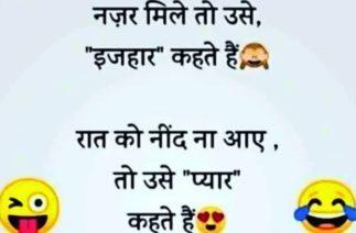 Majedar Chutkule | Funny Jokes in Hindi | Majedar Chutkule Comedy Video | Hindi jokes | Funny Jokes