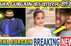 NISHA GURGAIN VIRAL VIDEO | NISHA GURGAIN TIKTOK STAR LEAKED VIDEO| NISHA GURGAIN NEWS REALITY VIDEO