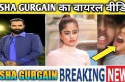 NISHA GURGAIN VIRAL VIDEO | NISHA GURGAIN TIKTOK STAR LEAKED VIDEO| NISHA GURGAIN NEWS REALITY VIDEO