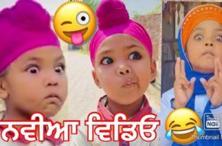 Noor tiktok video || Most funny tiktok noor videos || Noor tiktok star || noor tiktok new videos