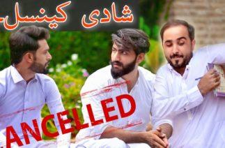 Da Malak Lor |Zindabad vines new|Pashto funny clip 2020