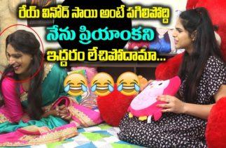 Jabardasth Priyanka (Saiteja) Funny Counter on Vinodini | Jabardasth sai teja | Friday poster