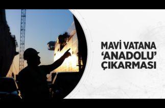 Mustafa Varank, TCG Anadolu'nun yapım çalışmalarını inceledi.