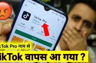 TikTok Wapas Aa Gaya | TikTok Return In India With New Name TikTok Pro | EFA