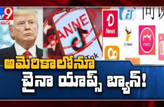US looking at banning Chinese social media app TikTok as security threat – TV9