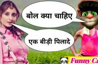 Vaaste Song Dhvani Bhanushali Vs billu Funny Call | Vaaste New Song By Tom With Fun
