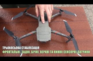 İngiltere, Ukrayna'ya 10 adet DJI MAVIC gönderdi