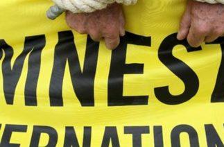Af Örgütü: '2014, insan haklarının kara yılıydı'