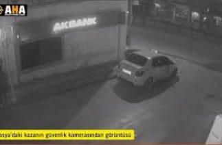 Amasya'daki Kaza Anı Güvenlik Kamerasında