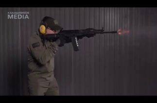 'Kalaşnikov'dan yeni piyade tüfeği: AK-19