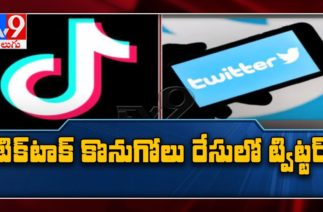 Microsoft Vs Twitter : Competition to purchase TikTok – TV9