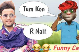 Success Kaur | Success Kaur R Nait Vs Billu Comedy Funny Call | R Nait New Song |R Nait Success Kaur