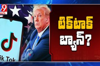 Trump says he will ban TikTok – TV9