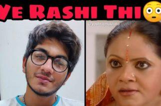 Ye Rashi Thi | Kokila Ben | First World Problems | Funny | Poem | Poetry | Gopi Bahu | Skater Rahul