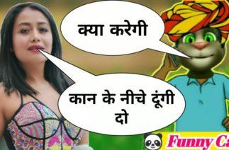 Diamond Da Challa Song, Neha Kakar Vs billu Funny Call | Neha Kakar New Song,Goa beach Song