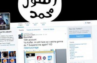 IŞİD'e Europol kıskacı