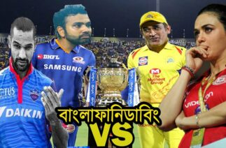 IPL 2020 CSK vs MI 1st Match | After Funny Dubbing | KXIP vs Delhi Capitals | Sports Talkies