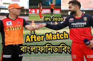IPL 2020 RCB vs SRH After Match Funny Dubbing, Virat Kohli vs David Warner, Sports Talkies
