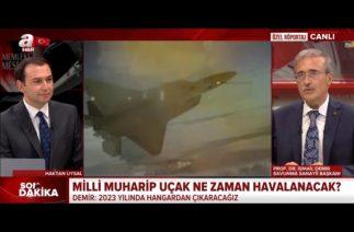 Milli Muharip Uçak'ın hangar çıkışı 2023, ilk uçuş 2025