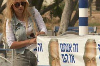İsrail'de sandık heyecanı