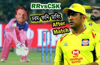 CSK vs Rajasthan Royals, IPL 2020 After Match Funny Dubbing, Jos Buttler vs MS Dhoni, Sports Talkies