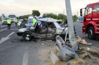 Elazığ'da feci trafik kazası! Ölü ve yaralılar var..