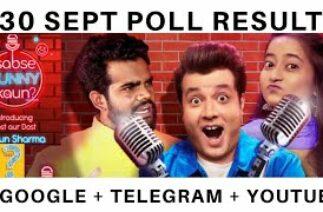 Flipkart Sabse Funny Kaun Poll Results | 30 September 2020 | Flipkart Sabse Funny Kaun Answers