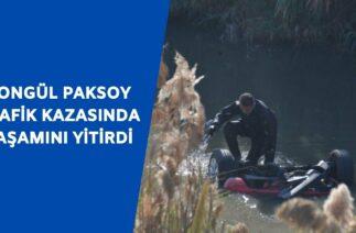 ADS'un altyapı antrenörü Songül Paksoy, trafik kazasında hayatını kaybetti | Haberler 31 Ekim