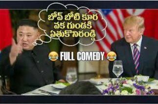 #Chittoor Kurradu funny video's V37