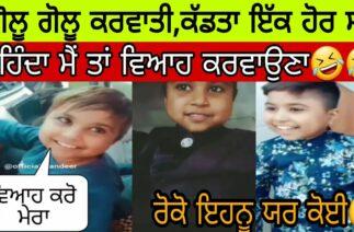 Punjabi funny boy Golu|Prem dhillon majha song funny boy