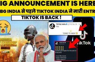 😭BIG ANNOUNCEMENT IS HERE |PUBG INDIA RELEASE DATE?| TIKTOK IS BACK| TIKTOK UNBAN CONFRIMED IN INDIA