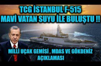 TCG İSTANBUL F-515 MAVİVATAN SUYU İLE BULUŞTU !! MİLLİ UÇAK GEMİSİ MDAS VE GÖKDENİZ AÇIKLAMALARI !!