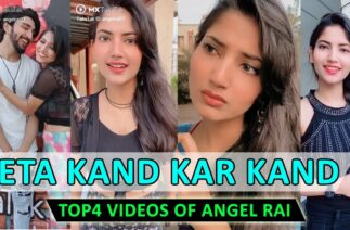 Angel Rai TikTok Video | Angel Rai New TikTok | Angel Rai 07 TikTok | TikTok Star Angel Rai Special