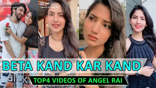 Angel Rai TikTok Video   Angel Rai New TikTok   Angel Rai 07 TikTok   TikTok Star Angel Rai Special