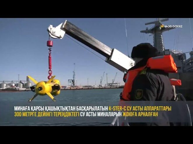 Kazak Ordusu'nda robotik sistemler…