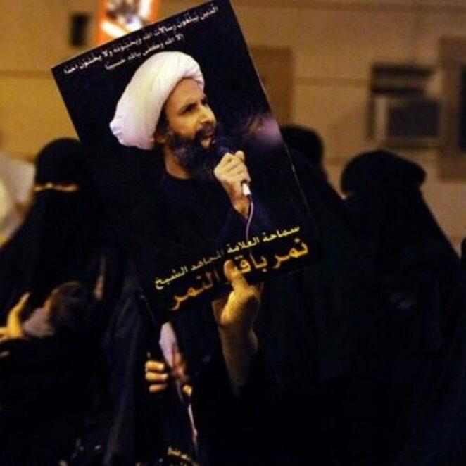 Suudi Arabistan'da mezhep gerginliği