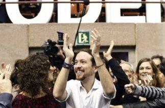 Syriza'nın İspanyol kardeşi: Podemos